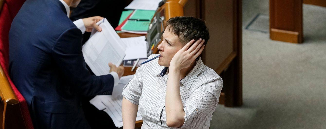 """Експеримент """"Грошей"""". Хто із політиків готовий купити зустріч із Надією Савченко"""