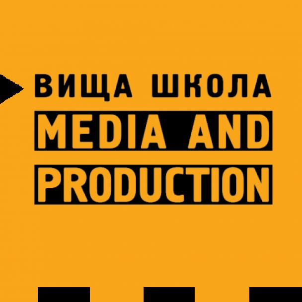 Людмила Барбір стала куратором дитячої медіашколи