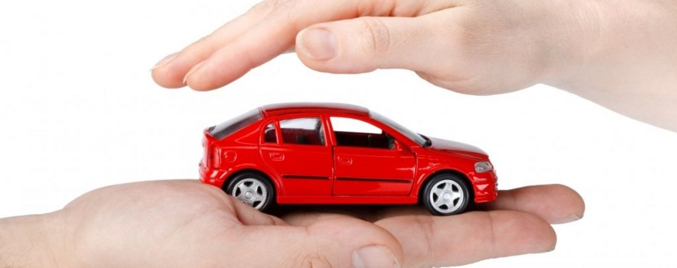 Автострахування: все, що вам необхідно знати