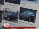 Верховна Рада проголосувала за зниження акцизу на вживані автомобілі