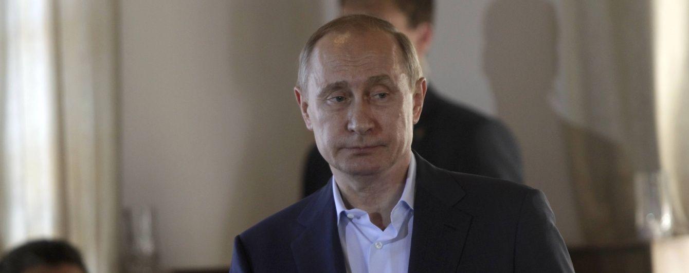 """Путін вперше за чотири роки зібрався на з'їзд """"Єдиної Росії"""""""