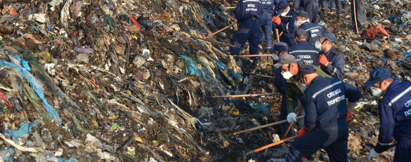 Прокуратура хоче арештувати трьох посадовців за трагедію на Грибовицькому сміттєзвалищі