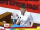 Надія Савченко дебютувала у Верховній Раді