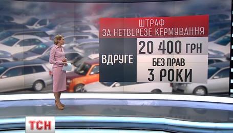 Депутаты планируют поднять штрафы за пьянство за рулем