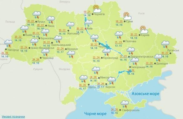 погода на 1 червня