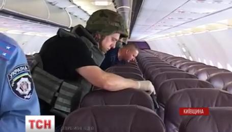"""В аэропорту """"Киев"""", из-за сообщения о заминировании, эвакуировали 160 пассажиров"""