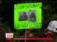Убивство горили в зоопарку американського міста Цинциннаті розділило США