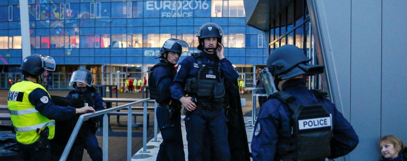 Держдеп США попередив американців про загрозу терактів під час Євро-2016