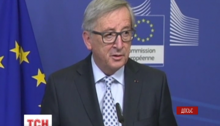 Председатель Еврокомиссии хочет сближения ЕС и России в экономических вопросах