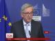Голова Єврокомісії хоче зближення ЄС та Росії в економічних питаннях