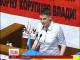 Надія Савченко порівняла парламентські засідання з базаром