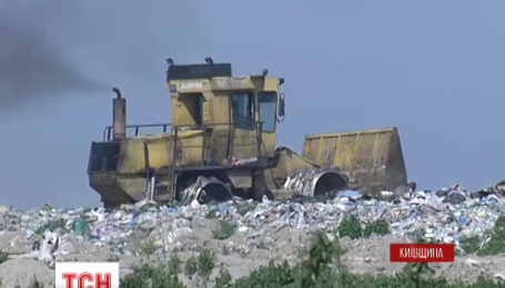 Міністр екології ініціював державний моніторинг смітників