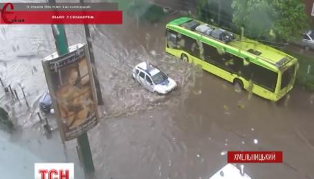 Хмельницький затопило наслідок зливи