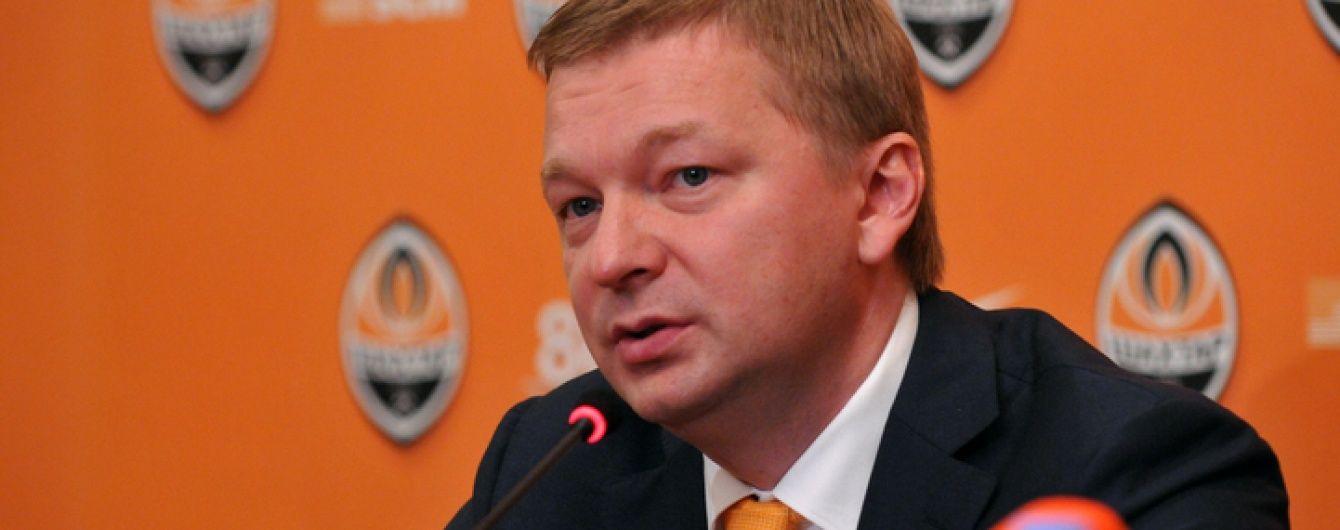 """У """"Шахтарі"""" прокоментували відміну матчу в Кубку України: треба було домовлятися з """"Ворсклою"""""""