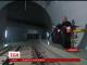 Найдовший у світі залізничний тунель відкрили у Швейцарії