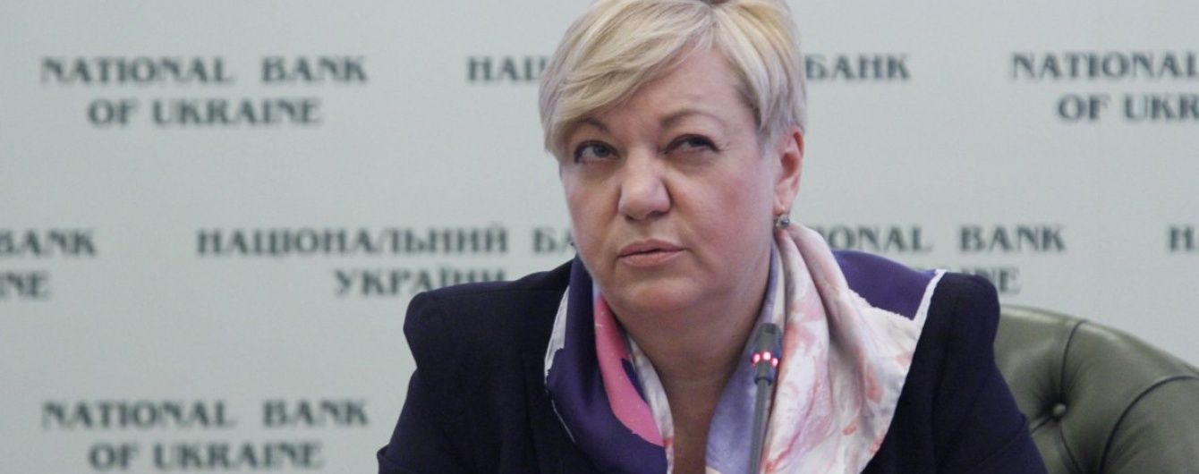 Підозра НБУ в мільярдній розтраті й остаточна декомунізація Дніпропетровська. 5 головних новин дня