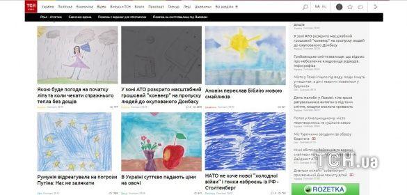 Дитячі малюнки_фінал_3