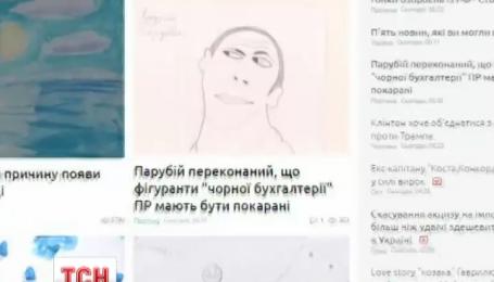 Сайт ТСН.ua в День захисту дітей ілюстрували першокласники