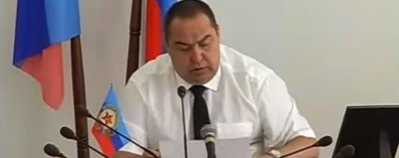 """У Мережі сміються з засідання ради міністрів ЛНР"""", на якій Плотницький розподіляв картоплю"""