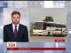 Німеччина посилює заходи безпеки на кордонах