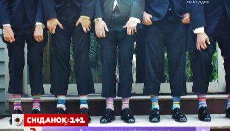 Різнокольорові шкарпетки – хіт року