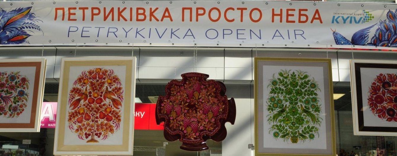 В Україні стартував масштабний конкурс за найкраще історичне місто