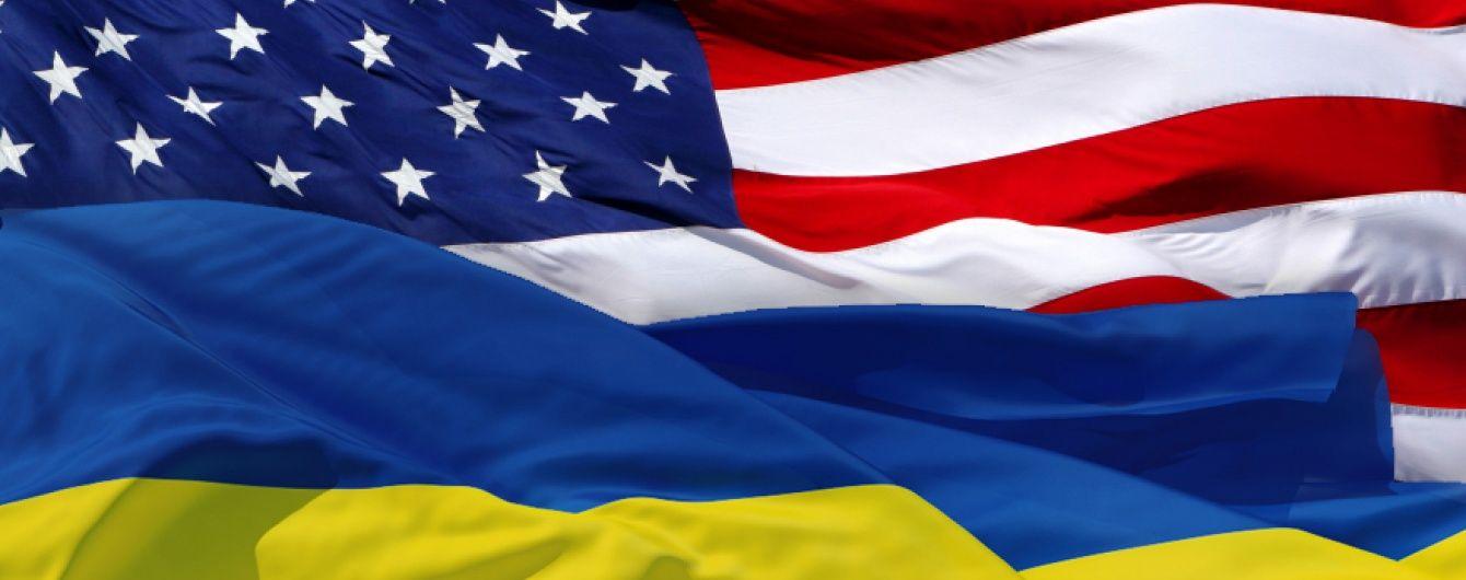 Нова сторінка: Україна і США домовилися про співпрацю в оборонній сфері