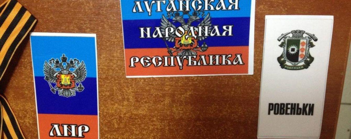 """Прикордонники заборонили в'їзд трьом росіянам через знайдені георгіївські стрічки та символіку """"ЛНР"""""""
