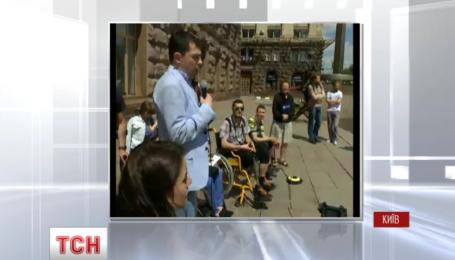Возле киевской мэрии собираются активисты и люди на инвалидных колясках