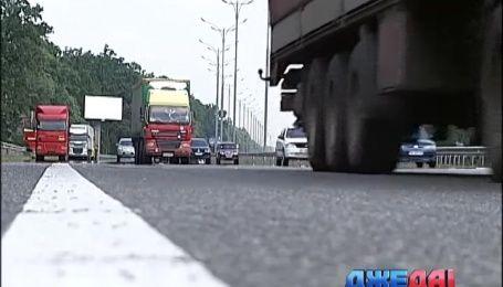 Фурам запрещено днем движение по государственным дорогам Украины