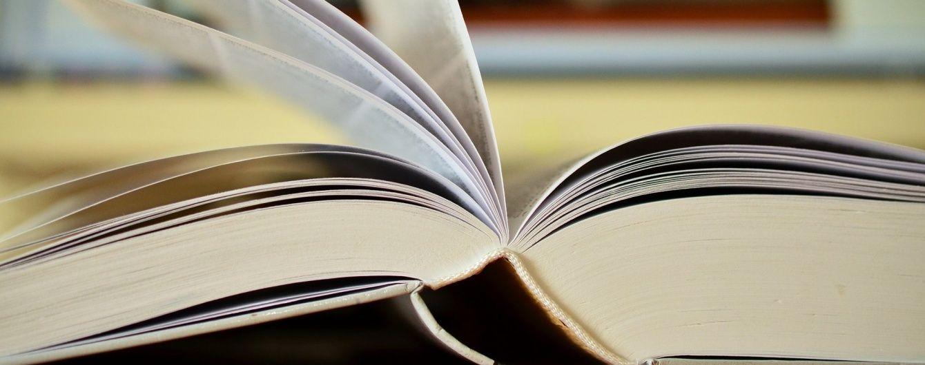 Топ-5 нових та незвичайних перекладних книжок