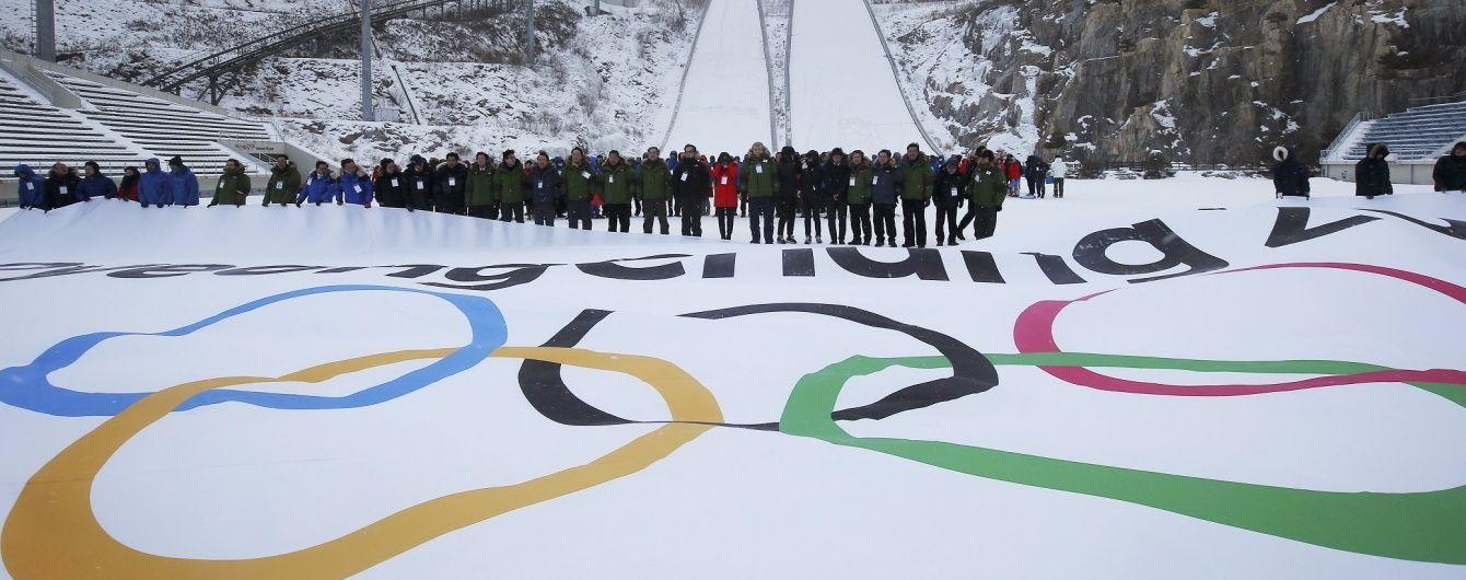 Обрані талісмани зимових Олімпійських ігор 2018 року