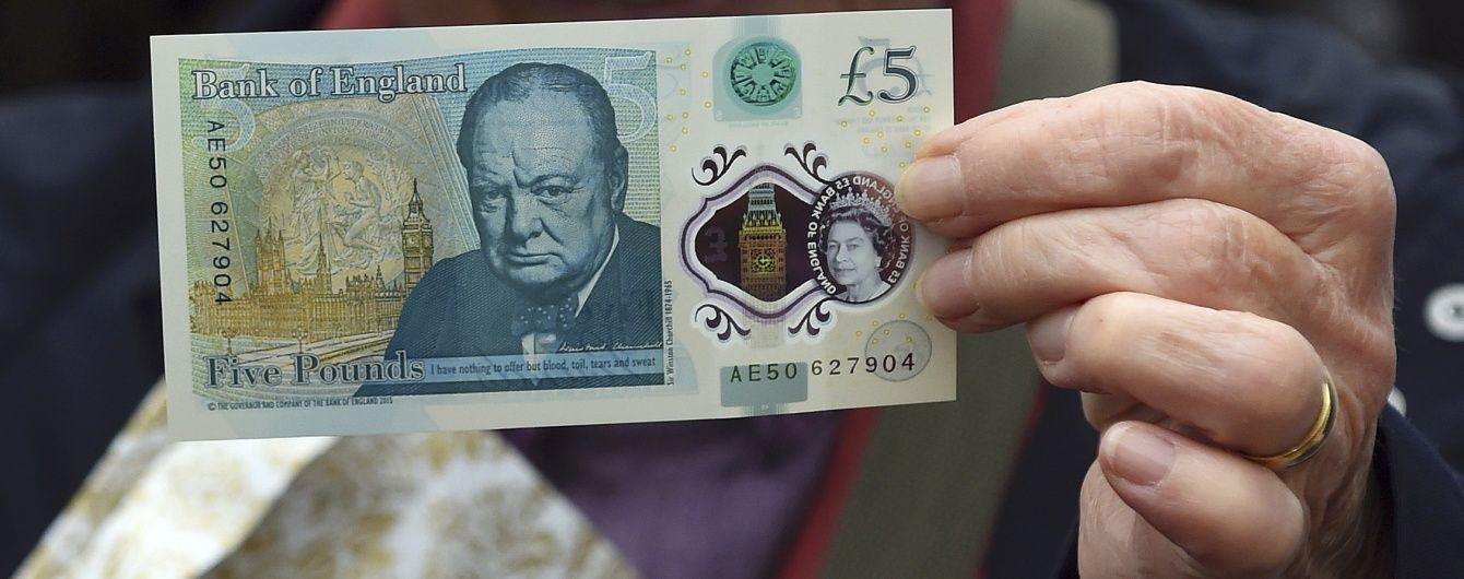 У Великобританії представили першу пластикову банкноту з Черчиллем