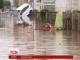 Францію затопило в останні дні приготування до Євро-2016