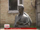 У столиці зникли півтори сотні комуністичних монументів та пам'ятних дошок