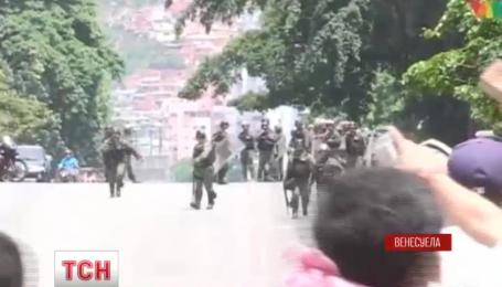 Протест в Венесуэле закончился столкновением с полицией