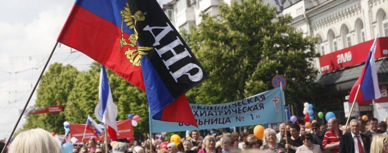 В ОРДЛО собрались помогать неоккупированному Донбассу по указанию Путина