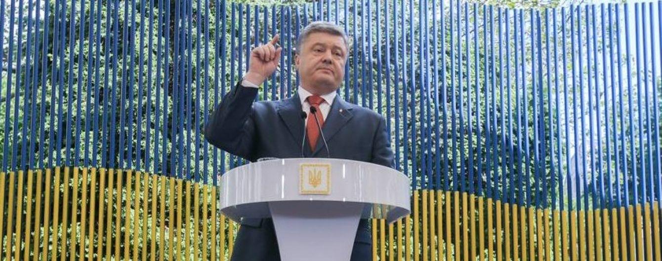 """Порошенко """"люстрував"""" двох членів Нацкомісії у сфері зв'язку"""