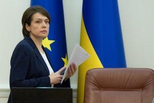 Венгрия отказалась от претензий к закону об образовании