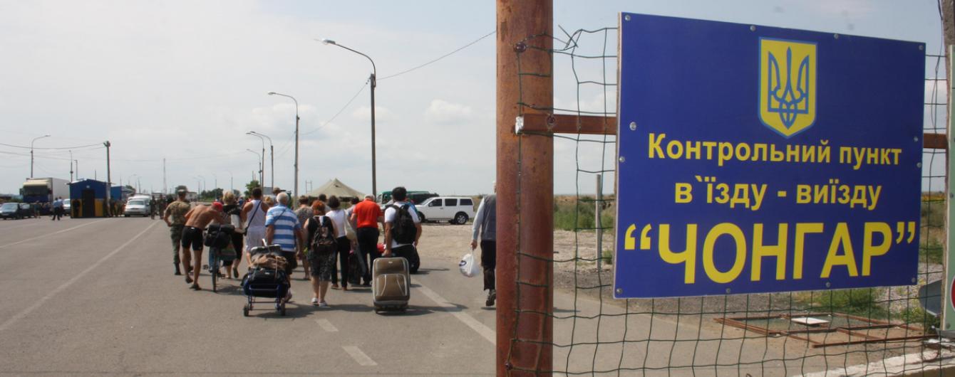 Дезертирка з Криму збиралась оформити український паспорт, щоб вільно їздити країною