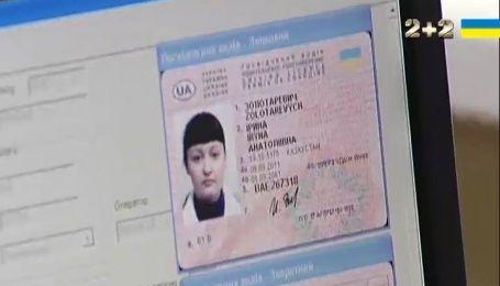 В Украине скоро можно будет получить водительское удостоверение через интернет