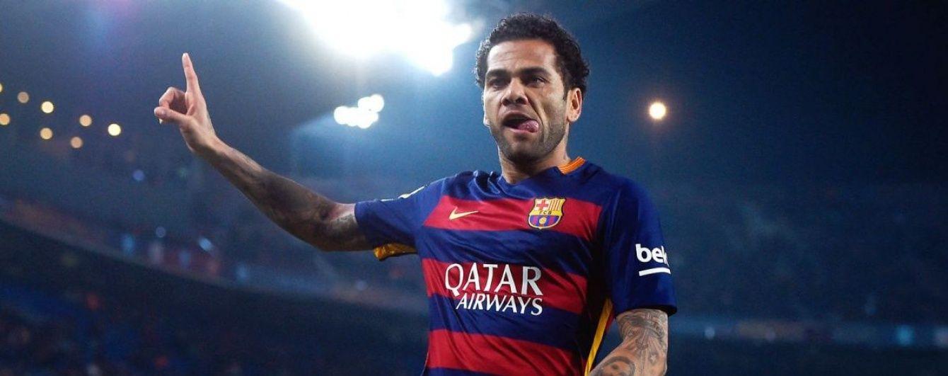 """Зірковий захисник """"Барселони"""" емоційно попрощався з командою"""