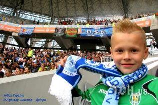 ТСН допомагає львівському хлопчику-фанату потрапити на футбольний матч у Франції