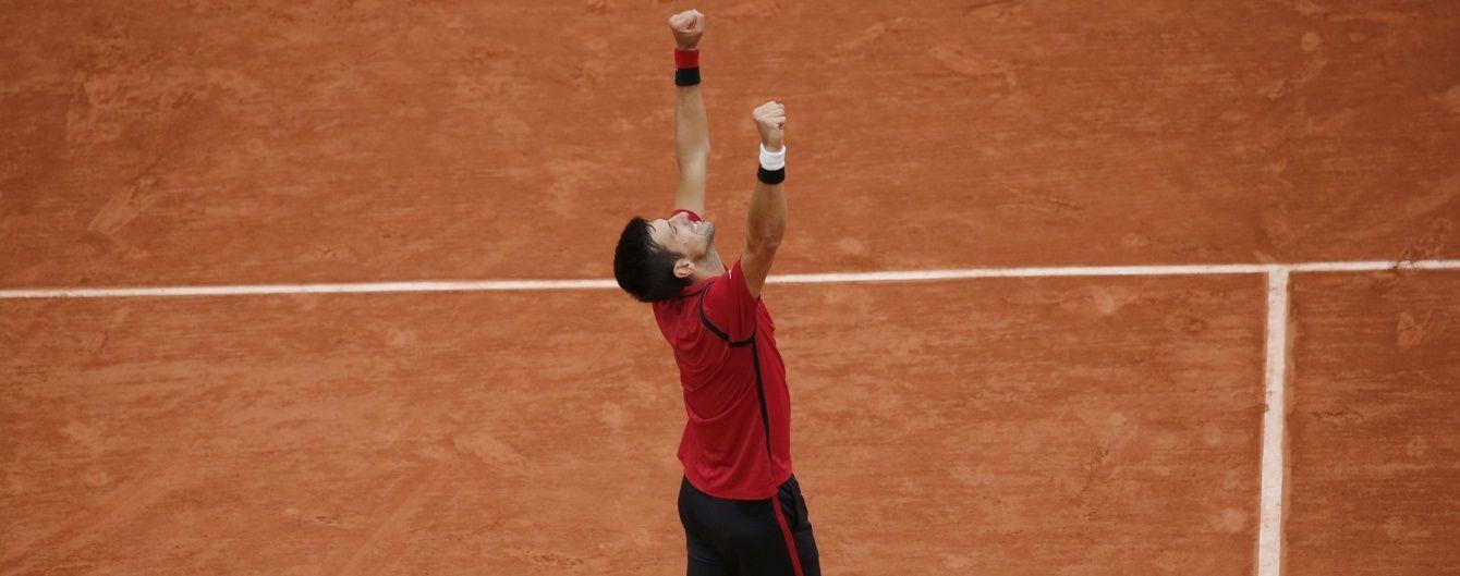 У фіналі Roland Garros Джокович зіграє з Марреєм