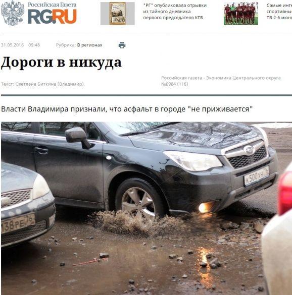 скрыни ЗМі, фейки_2