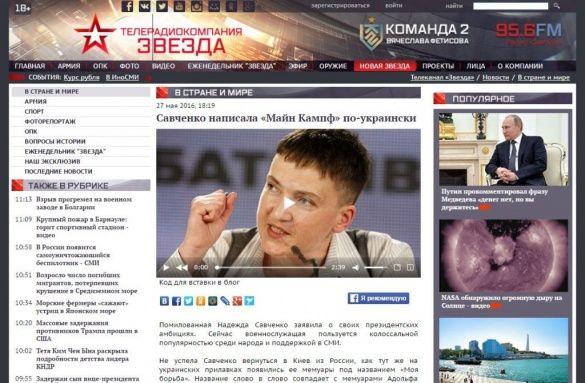 скрыни ЗМі, фейки_4