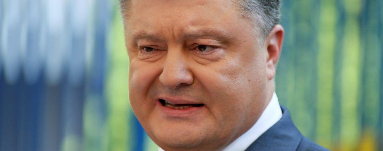 Порошенко відреагував на нову назву Комсомольська: Був би не дуже щасливий їхати саме у ці Плавні