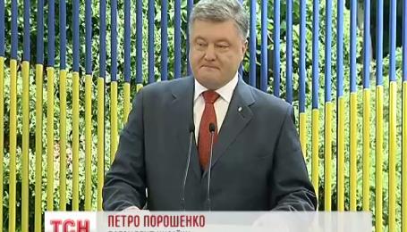 Пресс-конференция Порошенко длилась два часа