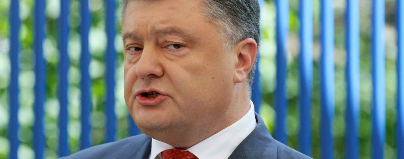 Порошенко закликав українських футболістів грати сильніше