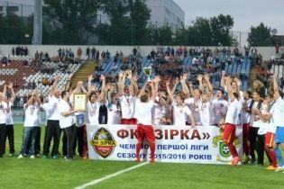 У новому сезоні чемпіонату України гратиме лише одна нова команда